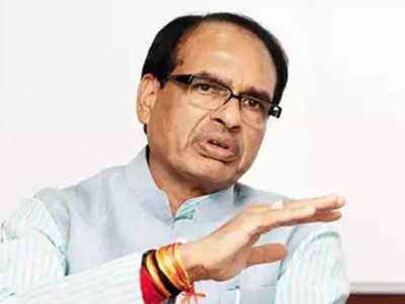 chief-minister-shivraj-singh-chauhan-said-that-tri