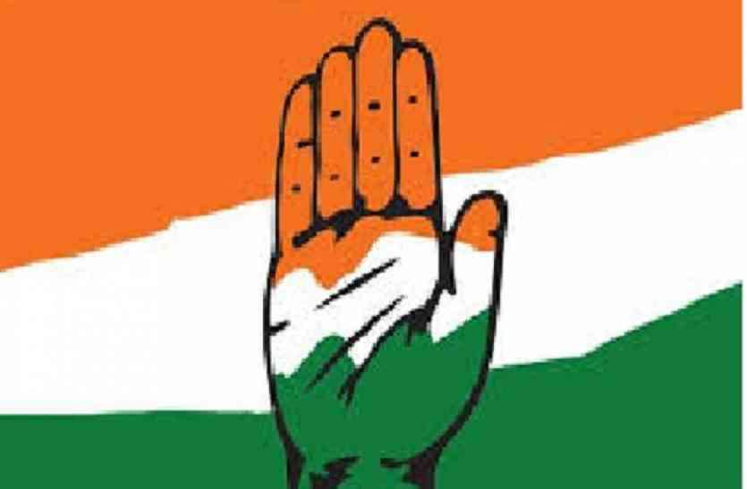 congress-asked-questions-from-modi-government-abou