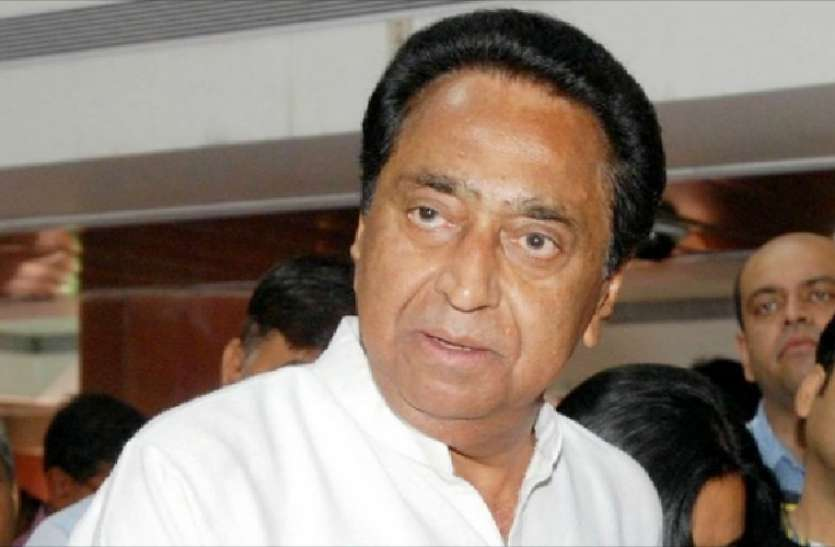 kamal-nath-took-feedback-on-preparations-for-the-c