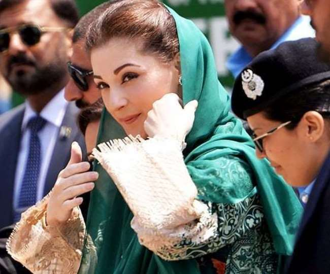 pakistan-government-denies-permission-to-maryam-na