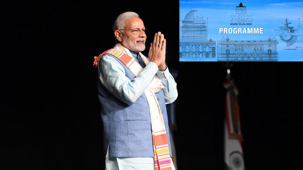 pm-narendra-modi-will-inaugurate-raisina-dialogue-