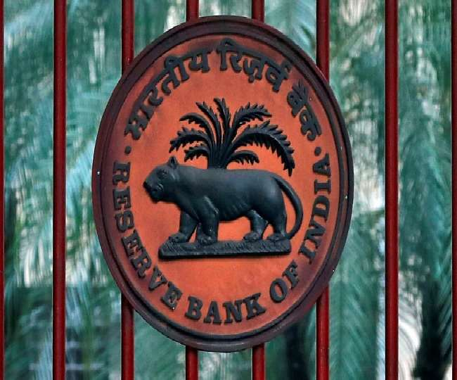 rbi-governor-assured-industry-that-central-bank-wi