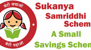 sukanya-samriddhi-yojana-get-tremendous-returns-on